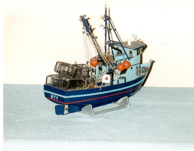 """Monarch - Trawler 14"""""""